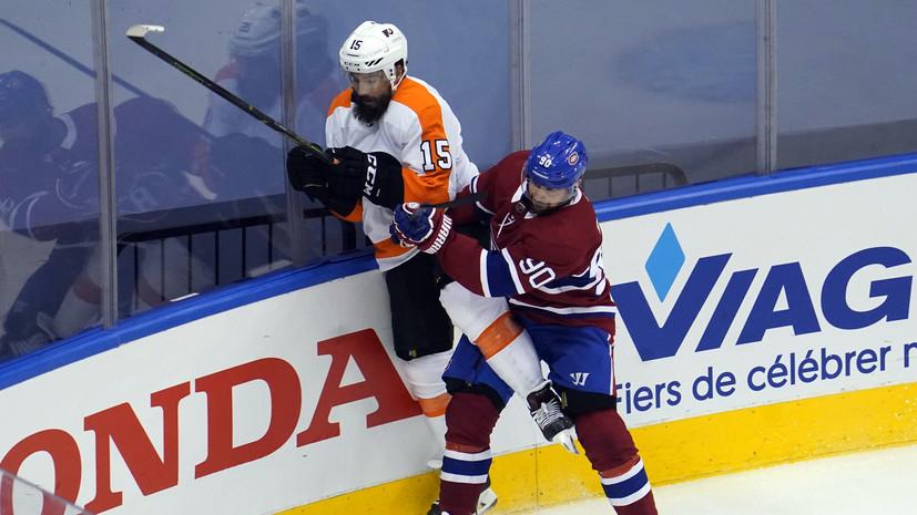 «Филадельфия» с Проворовым одолела «Монреаль» в матче серии плей-офф НХЛ