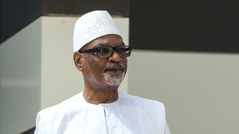 Президент Мали объявил о своей отставке