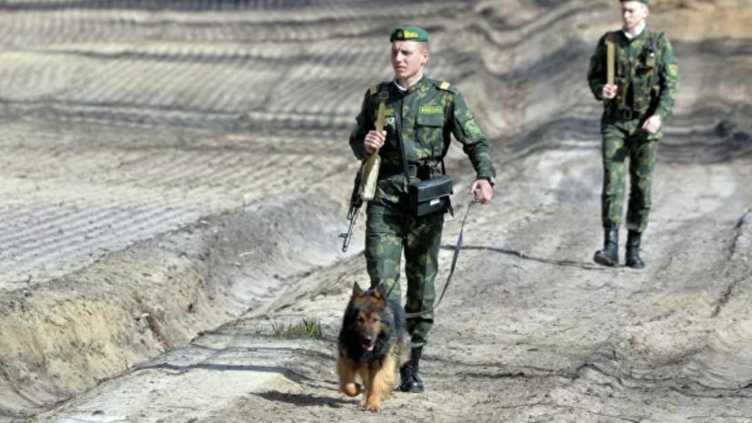 Пограничники Белоруссии задержали объявленного Россией в розыск мужчину