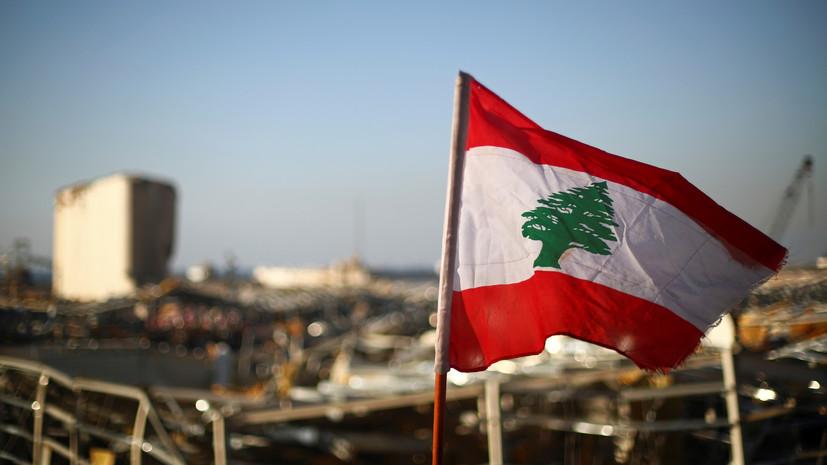 Экс-посол России в Ливане прокомментировал ситуацию после взрыва в Бейруте