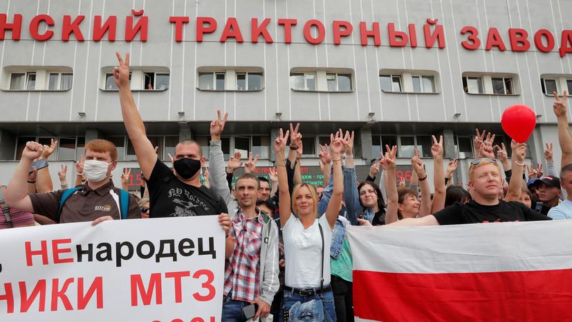 Два человека задержаны у Минского тракторного завода