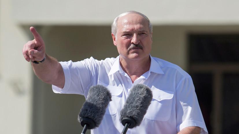 «В открытую заявляют о сборе средств»: Лукашенко — о финансировании Западом уличных протестов в Белоруссии