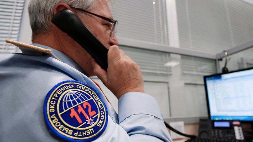 В Госдуму внесли проект о вызове экстренных служб по единому номеру
