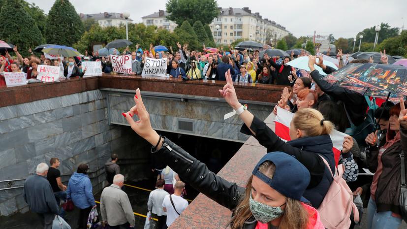Белорусская оппозиция избрала президиум координационного совета