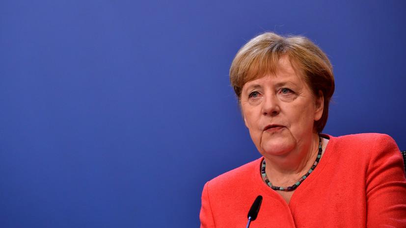 Меркель заявила, что Лукашенко несколько раз отказывался от разговора