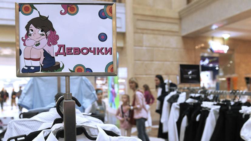В Севастополе отменили школьные ярмарки