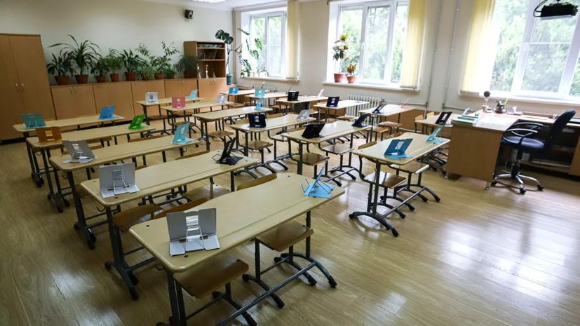 В Петербурге прокомментировали ситуацию с новым учебным годом