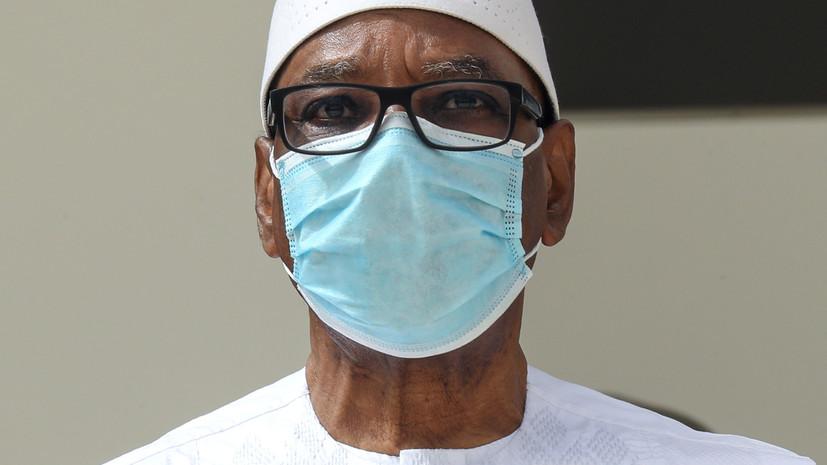 МИД Франции потребовал немедленно освободить президента Мали