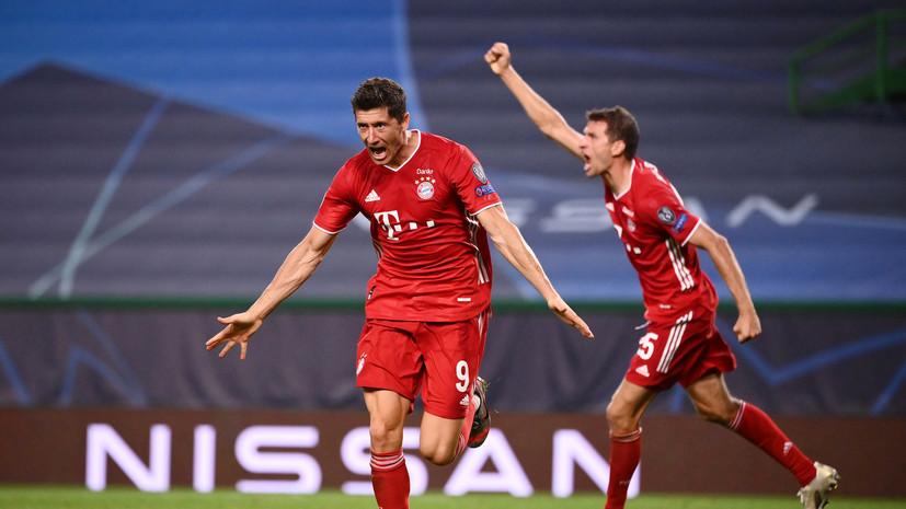 «Бавария» сместила «Реал» с первого места клубного рейтинга УЕФА