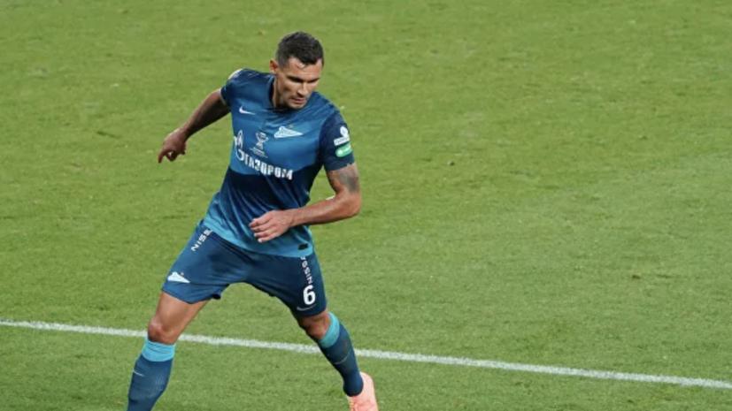 Футболист «Зенит» Ловрен вспомнил, как ударил локтем Рамоса в матче Лиги наций