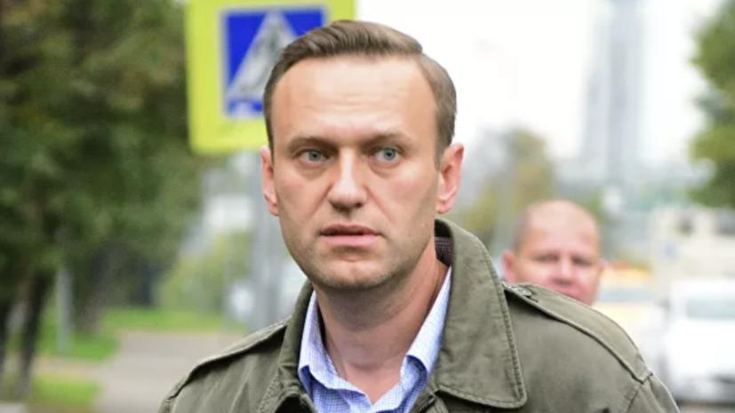 Омские и московские врачи начали консилиум по состоянию Навального