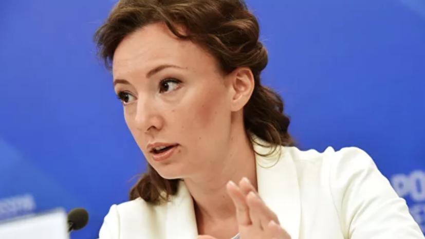 Кузнецова рассказала о ситуации с российскими детьми в Сирии