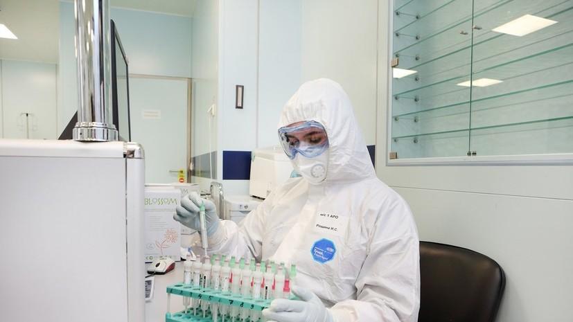В России за суткивыявили4870 случаев коронавируса