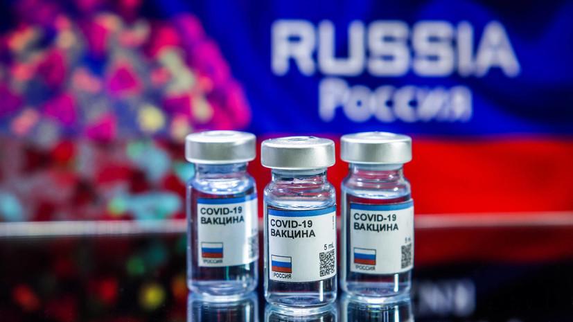 Индия запросила у России данные по вакцине от коронавируса