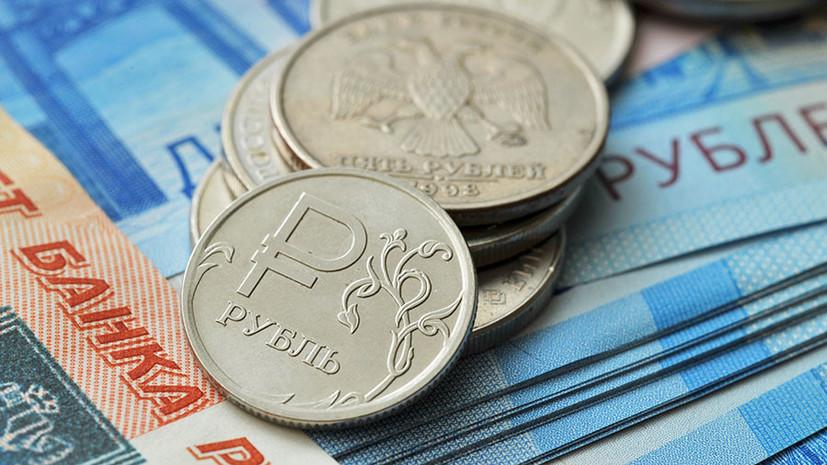 Рубль растёт к доллару и евро в начале торгов 21 августа