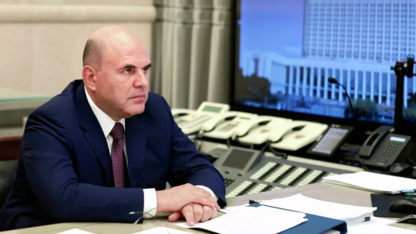 В России разрешили регистрацию транспортных средств в МФЦ