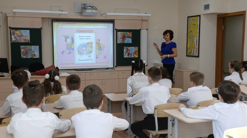 Каждый пятый школьник высказался за частично дистанционное обучение
