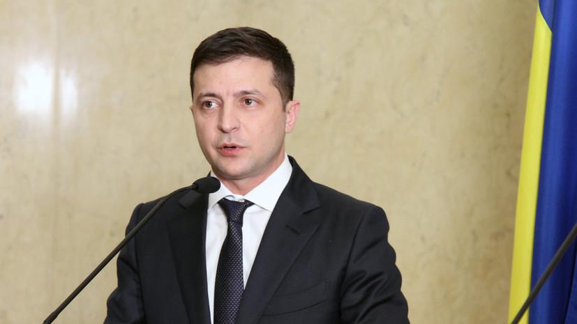 Зеленский: Украина не может разрабатывать вакцины