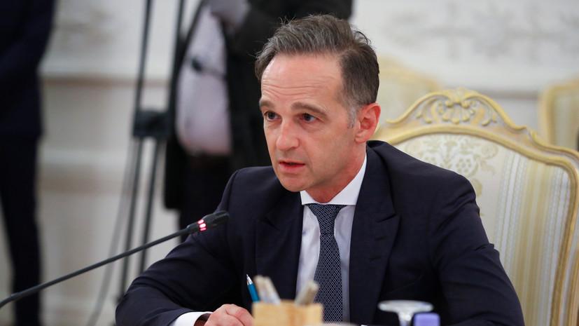 Маас заявил о готовности ОБСЕ«внести вклад» в ситуацию в Белоруссии
