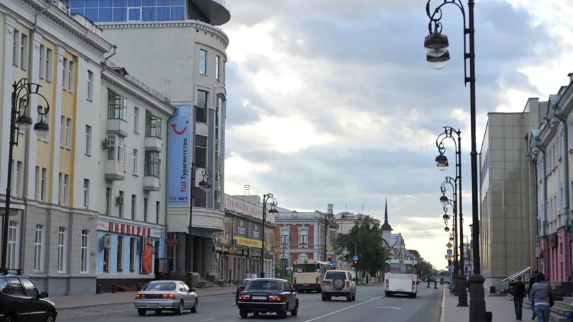 В Тюмени отчитались о доходах и расходах городского бюджета