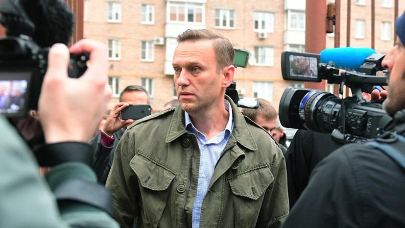 Врачи назвали «рабочий диагноз» Навального