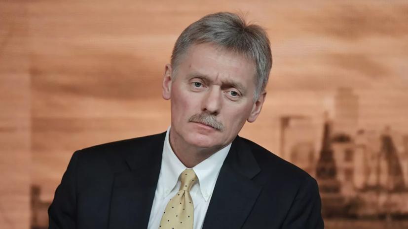 Россия готова содействовать урегулированию ситуации в Белоруссии