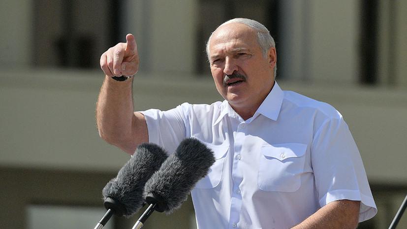 «В ближайшие дни решим проблему»: Лукашенко уверен в скором урегулировании ситуации в Белоруссии