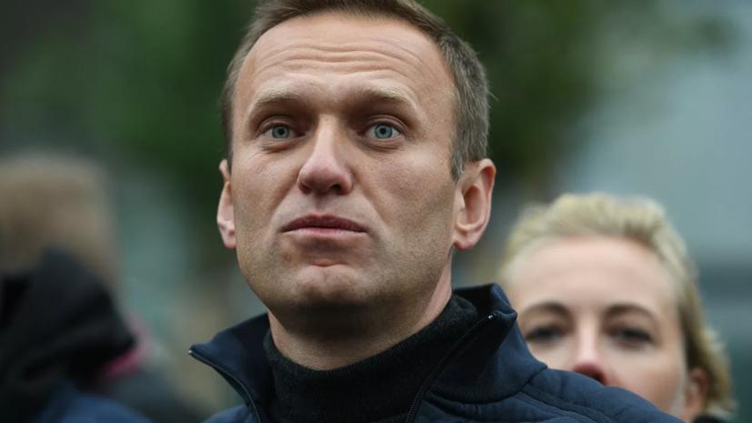 Навальный останется на лечении в Омске до стабилизации состояния