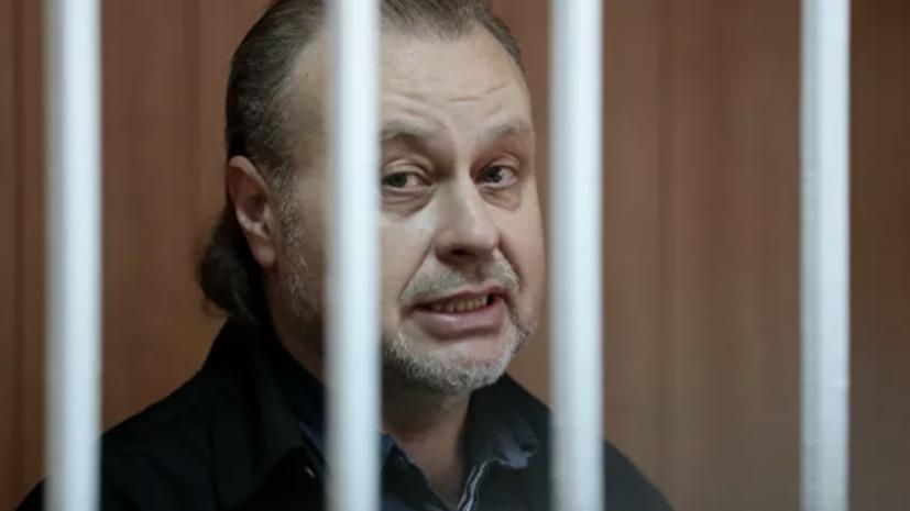 Экс-замглавы ФСИН обвинили в хищении 95 млн рублей при постройке СИЗО