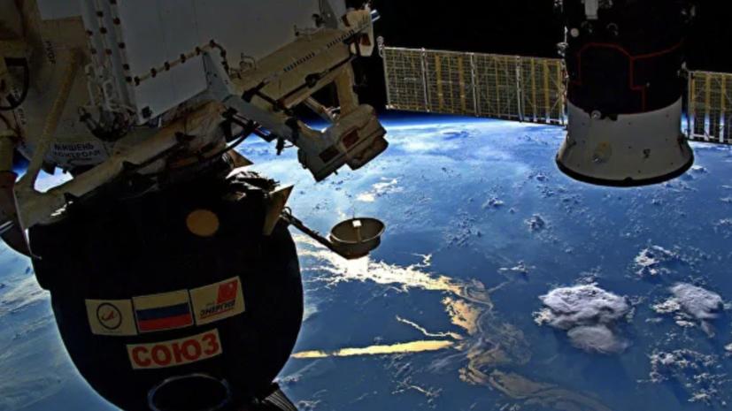 Экипаж МКС изолировался в российском сегменте