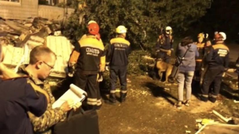 МЧС отправляет к месту ЧП в Ярославле спецоборудование и спасателей
