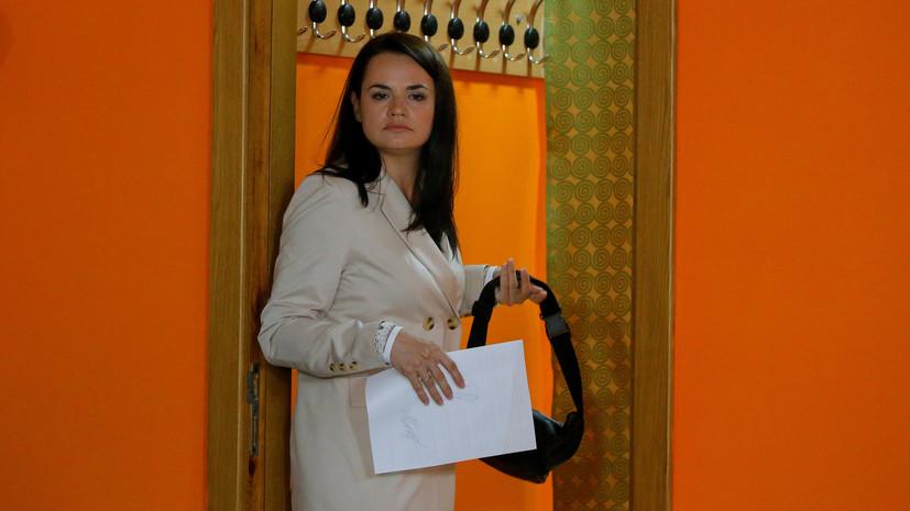 Тихановская не намерена баллотироваться в случае новых выборов