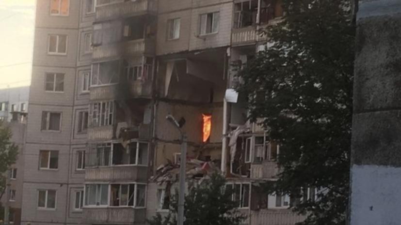 Режим ЧС городского уровня объявлен в Ярославле после взрыва газа