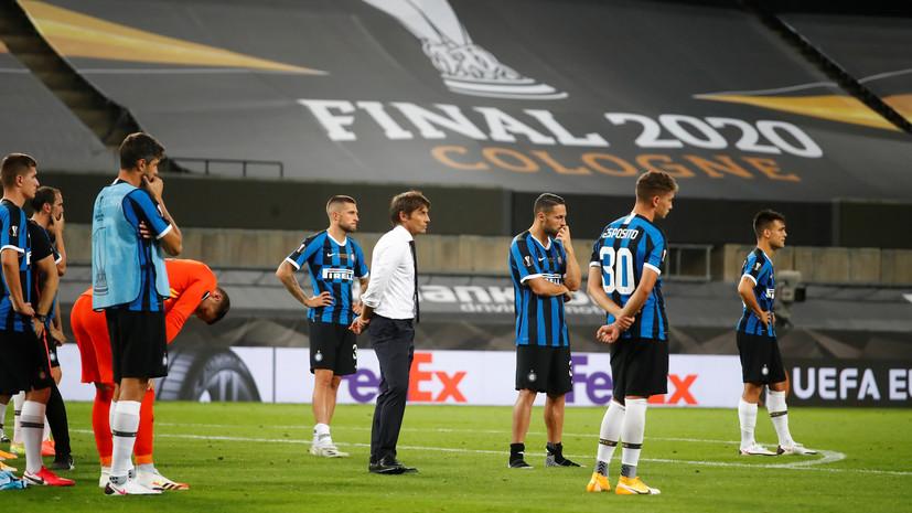 Президент «Интера» нашёл повод для оптимизма в проигранном финале Лиги Европы