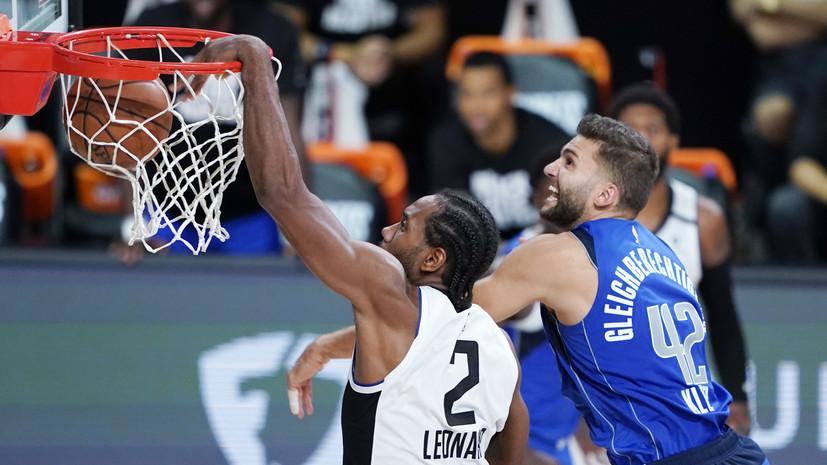 Трипл-дабл Дончича не спас «Даллас» от поражения в матче плей-офф НБА с «Клипперс»