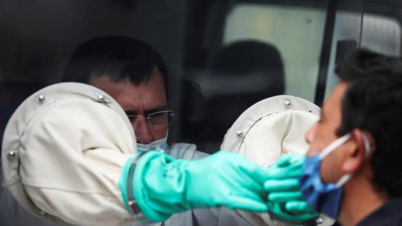 Число случаев коронавируса в Аргентине достигло 329 043