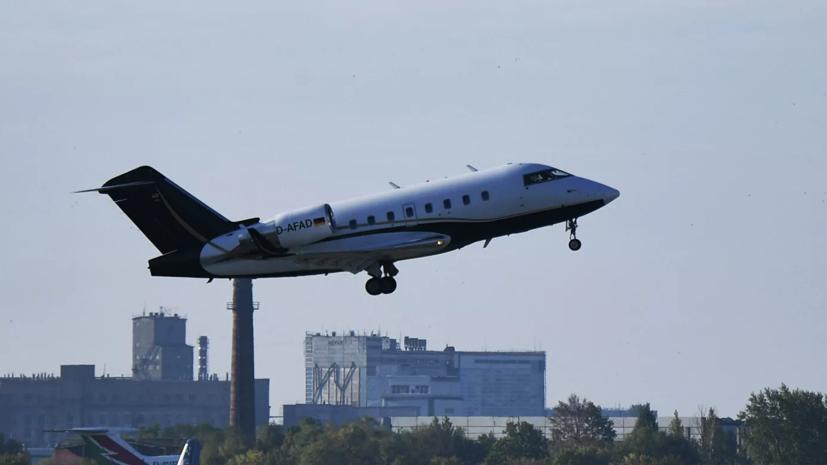 Самолёт с Навальным приземлился в Берлине