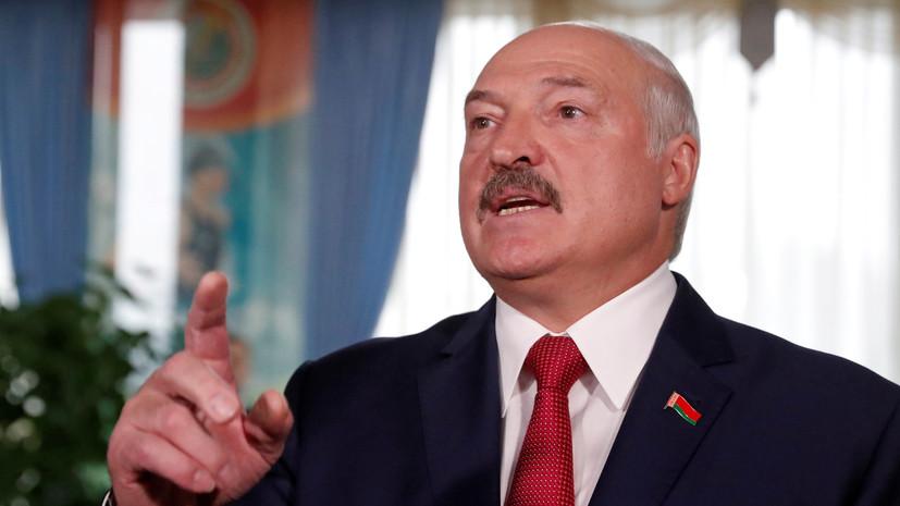 Лукашенко поручил принять жёсткие меры для защиты целостности Белоруссии