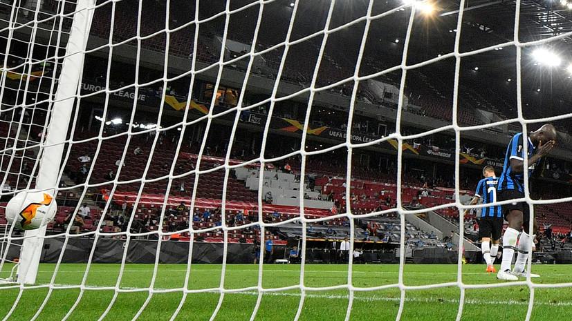 УЕФА переписал гол Диего Карлоса на автогол Лукаку