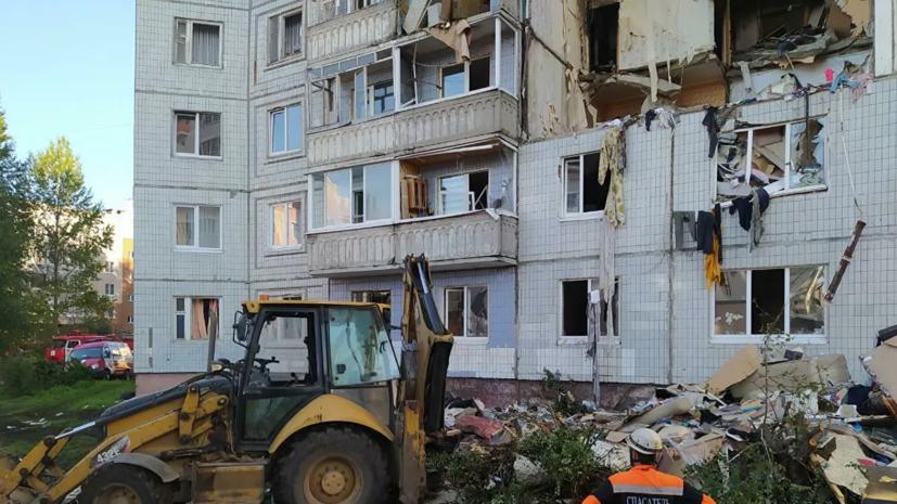 Следствие назвало основную версию взрыва в доме в Ярославле