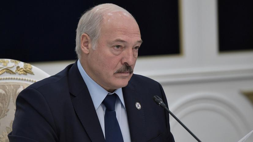 Лукашенко заявил об очевидной поддержке Западом оппозиции в Белоруссии