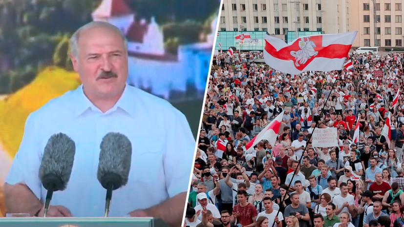 «Налицо активное вмешательство»: почему Лукашенко заявил о реализации сценария «цветной революции» в Белоруссии