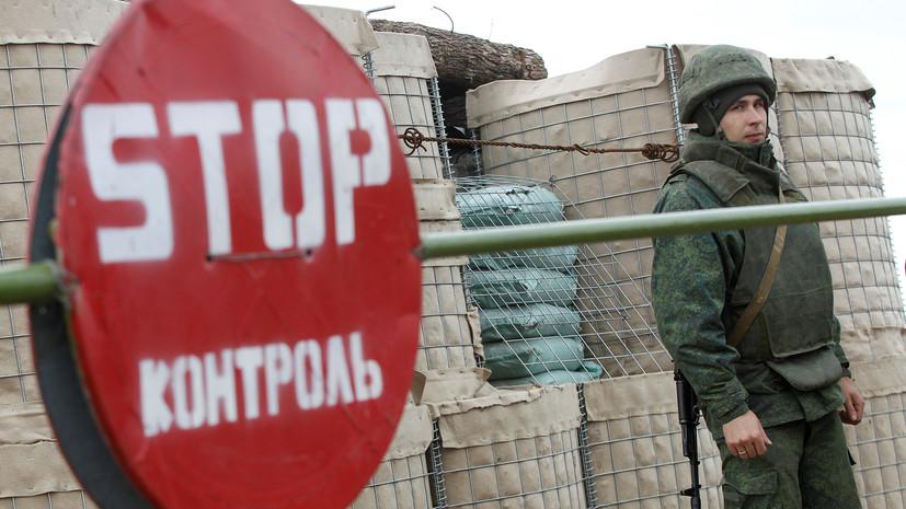«Саботируют политическое урегулирование»: готов ли Киев к новому раунду переговоров в нормандском формате