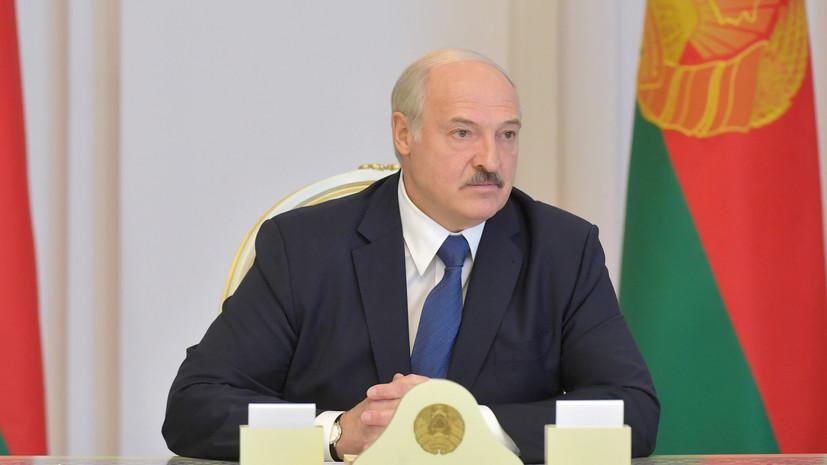 Лукашенко поручил реагировать на нарушения границы без предупреждения