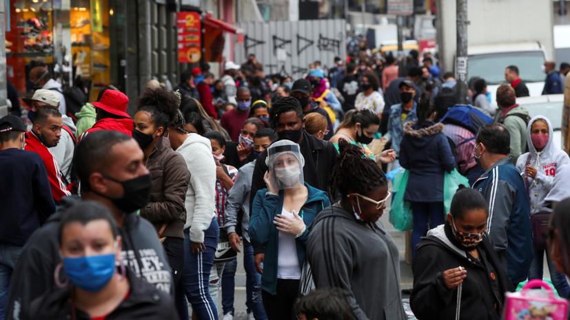 Число случаев коронавируса в Бразилии достигло 3 582 362
