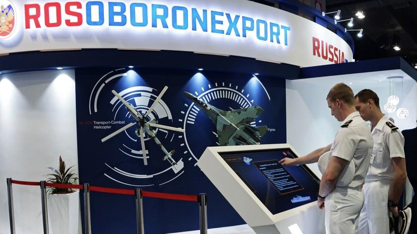 «Рособоронэкспорт» возобновил поставки зарубежным партнёрам