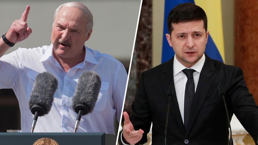 «Я бы сказал: идите кто хочет»: Зеленский дал «совет» Лукашенко по поводу выборов в Белоруссии