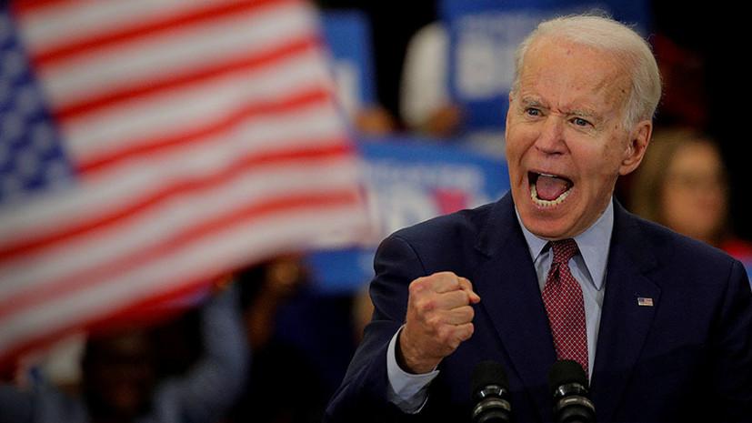 Байден в случае победы на выборах в США готов пойти на второй срок