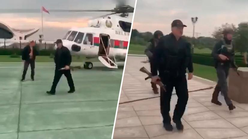На вертолёте: Лукашенко прибыл во Дворец Независимости во время митинга оппозиции