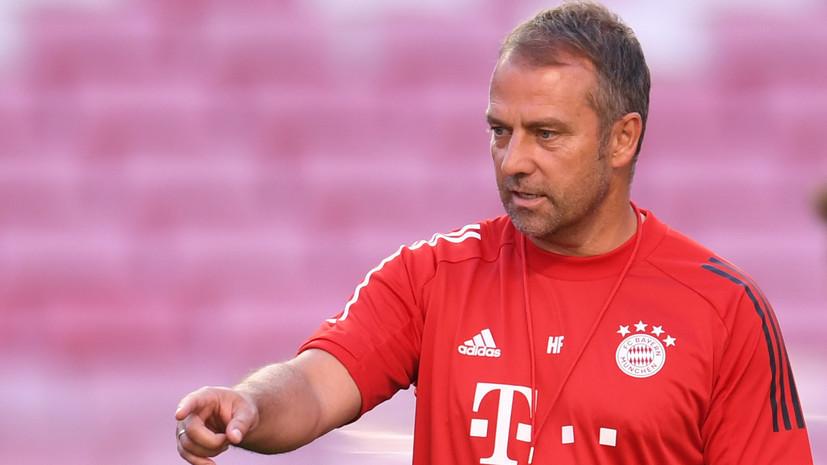 Флик одержал победу во всех турнирах в первом сезоне в качестве главного тренера «Баварии»